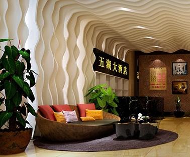 五湖|商务酒店装修