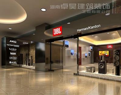商场JBL|店铺装修